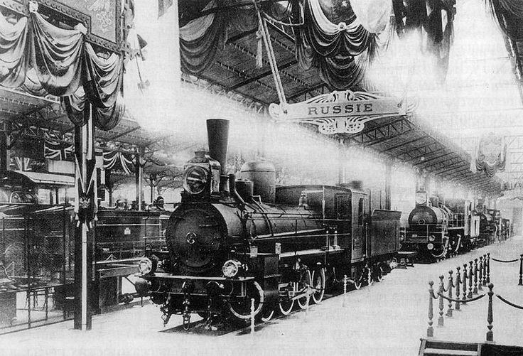 Экономическое развитие России до 1913 года