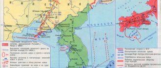 Почему Япония напала на Россию в 1904 году