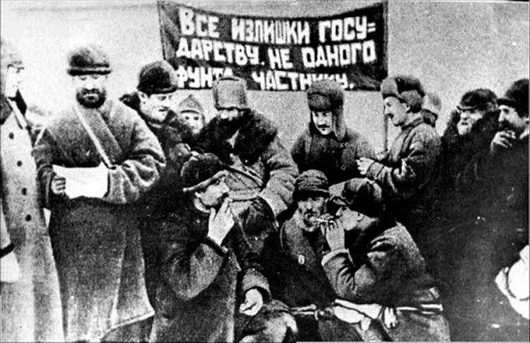 Что такое военный коммунизм и НЭП?