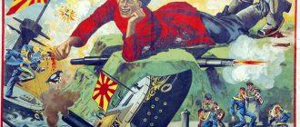 Русско-японская война кратко