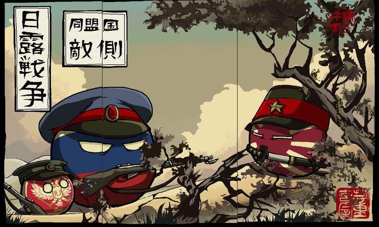 ход русско-японской войны