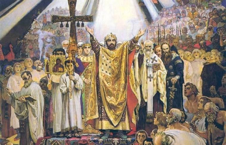 Как приняли христианство на Руси?