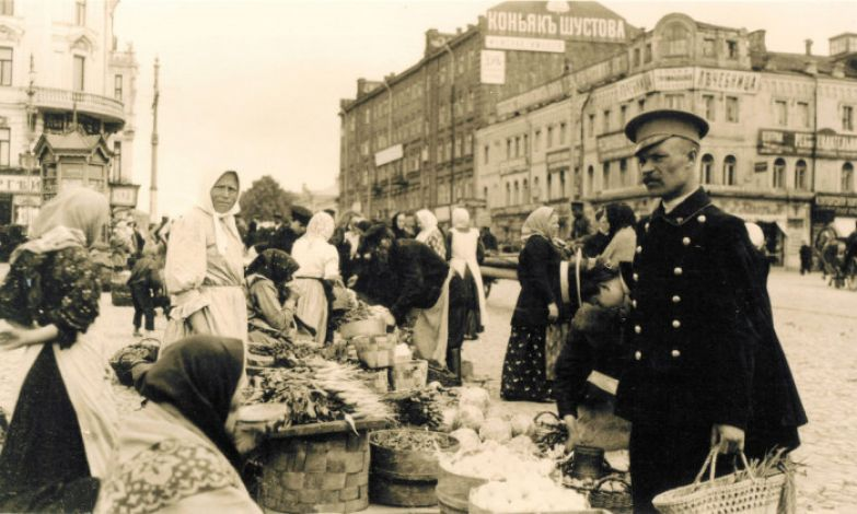 Хронология России 20 века