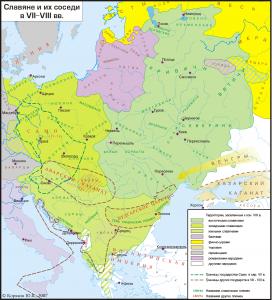 199-slavyane-i-ih-sesedi-v-vii-viii-vekah