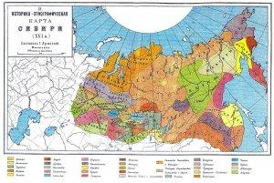 narody-sibiri-16-veka