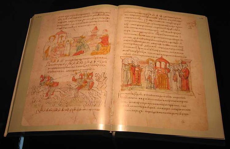 Троицкая летопись