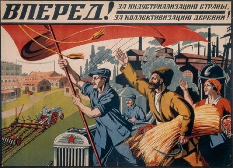 Нужна ли была индустриализация в СССР