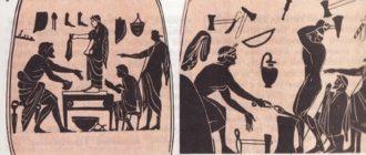 Земледельцы Аттики теряют землю и свободу