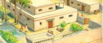 Жизнь египетского вельможи — особенности кратко 5 класс