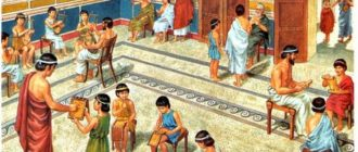 В афинских школах и гимнасиях