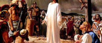 Первые христиане и их учение