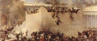 Взятие Рима варварами