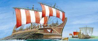В гаванях афинского порта Пирей в V веке до н.э.