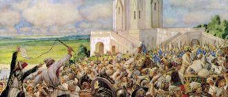 Соляной бунт 1648 года и Соборное уложение 1649 года
