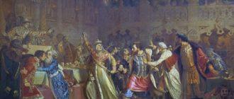 Большая феодальная война