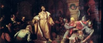 Правление Ивана III и его внутренняя политика