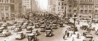 США в 1920-1930-е годы