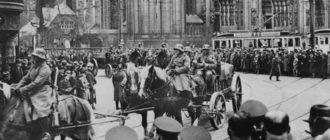 Великобритания в 1920-1930-е годы