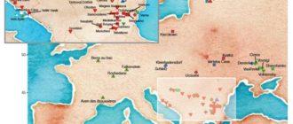 Страны Центральной и Восточной Европы в 20 - начале 21 века