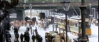 Германия в 1920-30-е годы