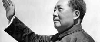 Китай после 1945 года