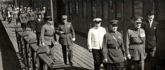 Мир в преддверии Второй мировой войны